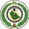 Ministry of Interior - structures security forces
